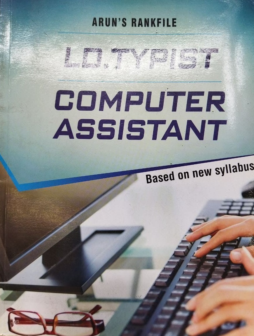 LD Typist Computer Assistant Rank File