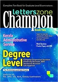 PSC Chambion Kerala Administrative Service For Degree Level- Direction