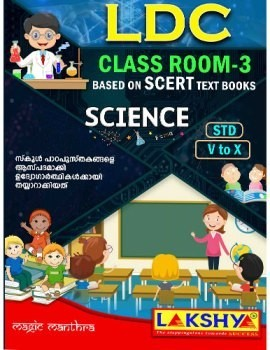 LDC Class Room 3 Science Based On SCERT Text Book
