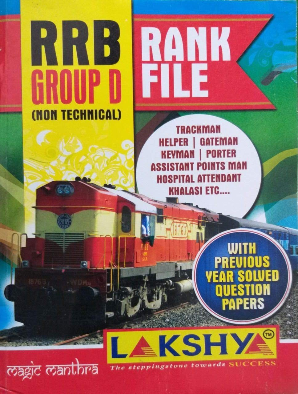RRB Group D Rank File Non-Technical