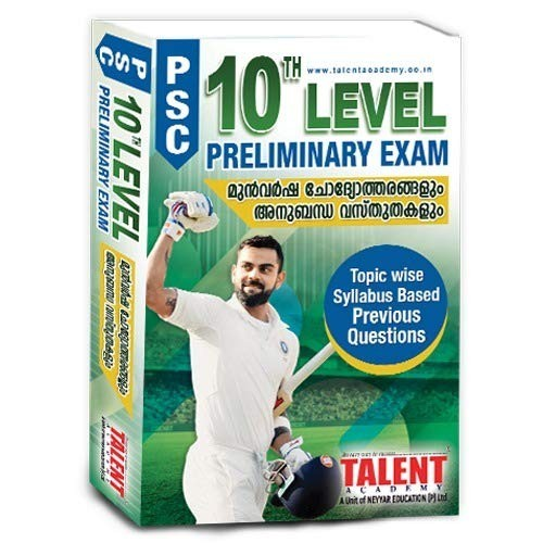 PSC 10th Level Preliminary Exam Previous Question Bank - Talent