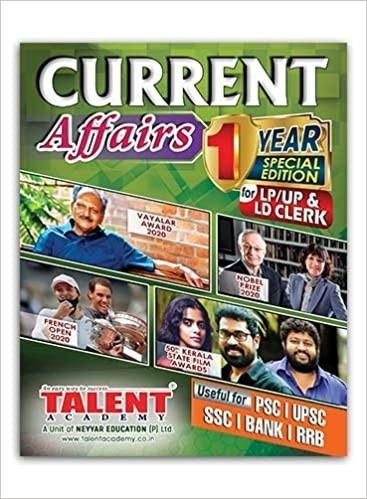 Current Affairs 1 Year Special Edition